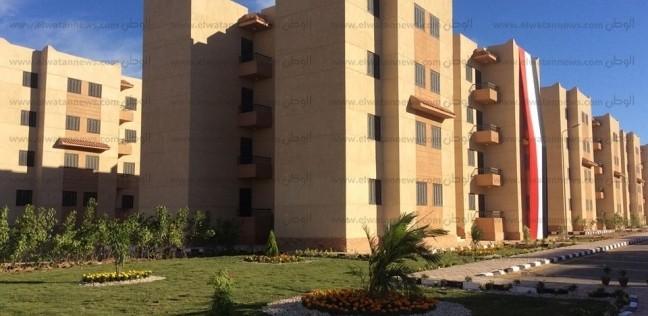 مصر   بريد   شاب يطلب شقة ضمن الحالات القاسية