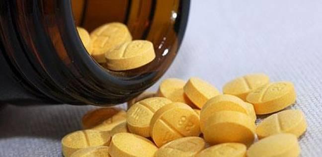 """أوروبا تحذر من الإفراط في تناول المكملات الغذائية لفيتامين """"أ"""""""
