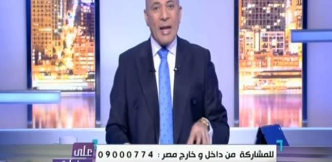 أحمد موسى: الإرهابيون المتورطون بـ