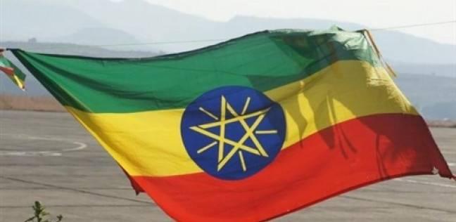 السفير الإثيوبي الجديد يقدم صورة من أوراق اعتماده لوزير الخارجية