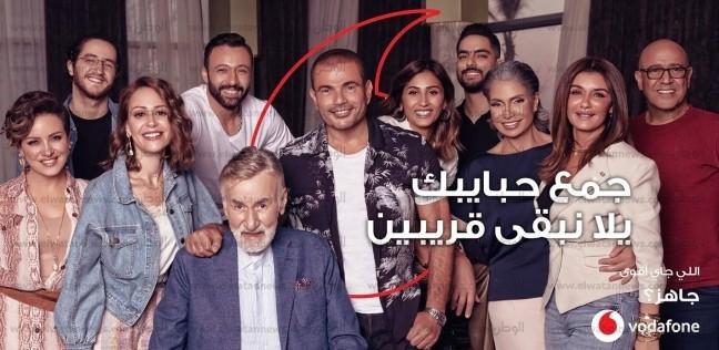 تعرّف على مخرج إعلان عمرو دياب.. تعاون مع معز مسعود في خطوات الشيطان