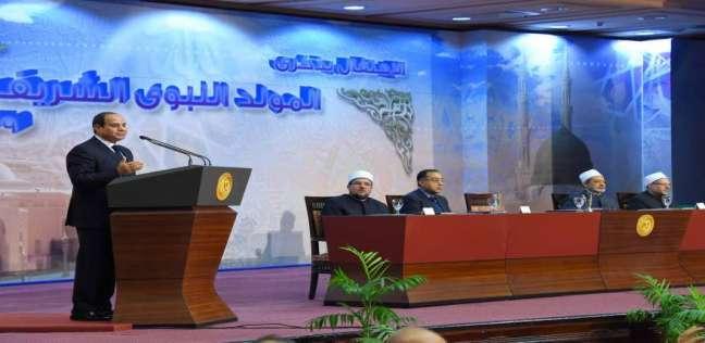 السيسي يشهد احتفالات المولد النبوي ويوجه كلمة للأمة.. اليوم
