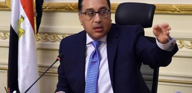 تعيين جمال طلعت مساعدا لنائب رئيس هيئة المجتمعات العمرانية الجديدة