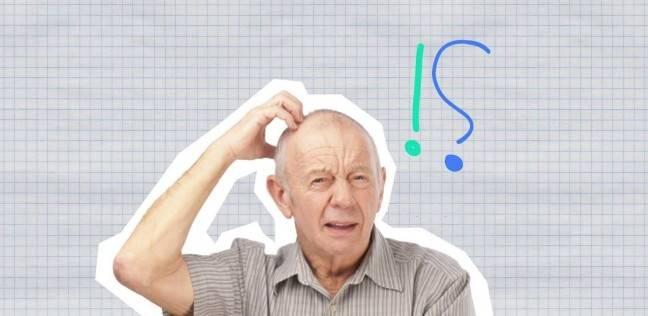 """في اليوم العالمي للـ""""زهايمر"""".. دراسات تتوقع تضاعف عدد المصابين في 2060"""