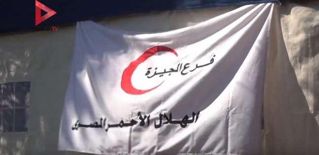 جمعية الهلال الأحمر تشارك بفرقتي تدخل سريع في الانتخابات بالأقصر