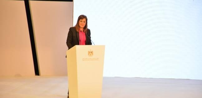 وزيرة التخطيط: برنامج توطين أهداف التنمية سيشمل 5 محافظات بالصعيد