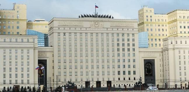 روسيا تنفي اعتراض طائرتين فوق سوريا من جانب مقاتلات أمريكية
