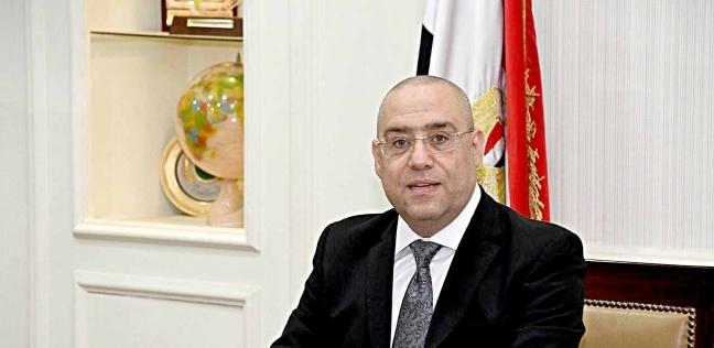 الوقائع المصرية تنشر قرار وزير الإسكان بشأن إعادة تصميم مدخل سوهاج