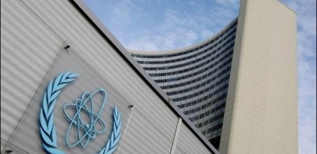 غدا.. بدء اجتماعات السودان مع الوكالة الدولية للطاقة الذرية