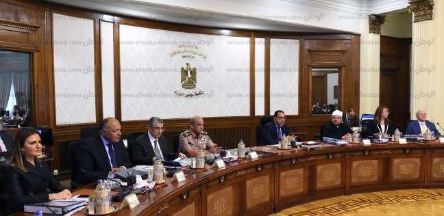 """""""الوزراء"""": نتابع أجهزة الدولة في العيد للتأكد من وصول الخدمات للمواطن"""