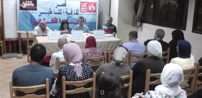 """الاحتفاء بـ""""عبد الناصر"""" و""""بيرم التونسي"""" في """"ثقافة الإسكندرية"""""""