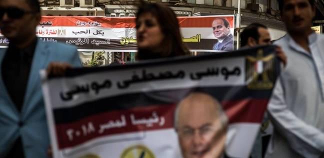 """دعاية """"السيسي"""" في معقل الحملة الانتخابية لـ""""موسى"""""""