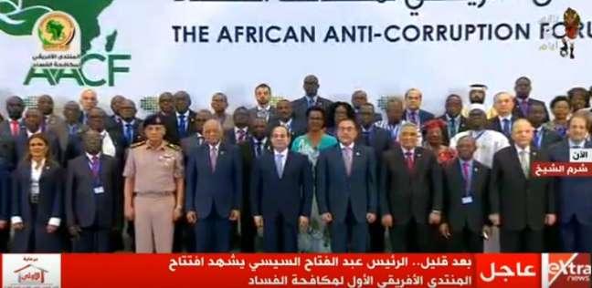 السيسي يلتقط صورة مع ضيوف المؤتمر الأفريقي لمكافحة الفساد