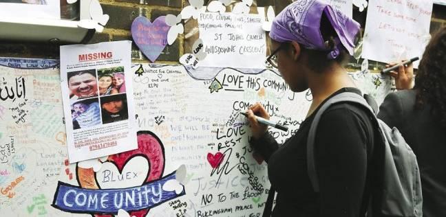 عبارات وداع وغضب على «جدار الأمل» عقب حريق «جرينفيل»