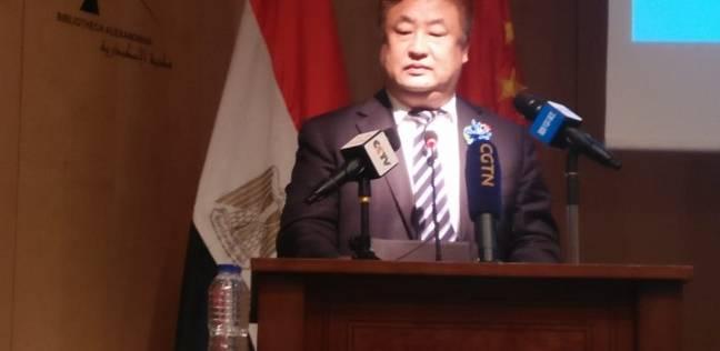 """افتتاح معرض """"التراث اللامادي في شنجهاي الصينية"""" بمكتبة الإسكندرية"""