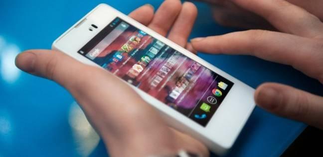 5 تطبيقات لحماية هاتفك المحمول من التجسس