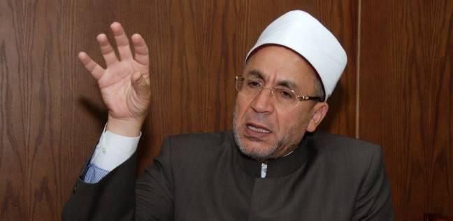 """""""البحوث الإسلامية"""": """"30 يونيو"""" جسّدت إرادة شعب رفض اختطاف الدولة"""