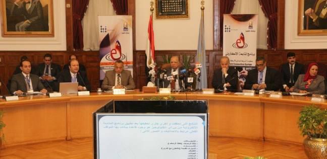 رئيس مدينة الإسماعيلية: منظومة المتابعة للأحياء بالقاهرة يسهل تطبيقها