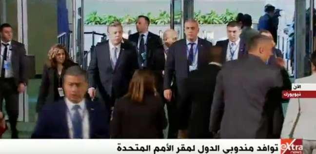 بث مباشر  توافد مندوبي الدول المشاركة في اجتماع الأمم المتحدة