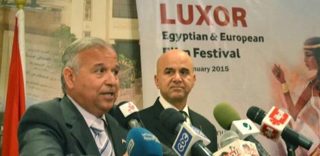 """""""النمنم"""" يفتتح فعاليات مهرجان الأقصر للسينما المصرية والأوروبية"""