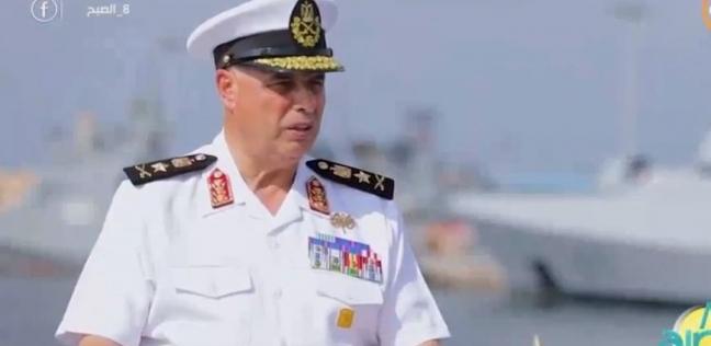 قائد القوات البحرية: الجيش استعاد ثقة الشعب بعد