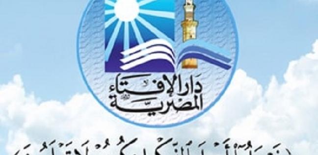الإفتاء : الزكاة جائزة لـ مستشفيات الفقراء - مصر -