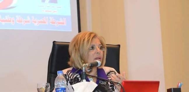 منظمات حقوقية تعلن تأييدها لمشيرة خطاب في اليونسكو
