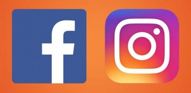فيسبوك وإنستجرام