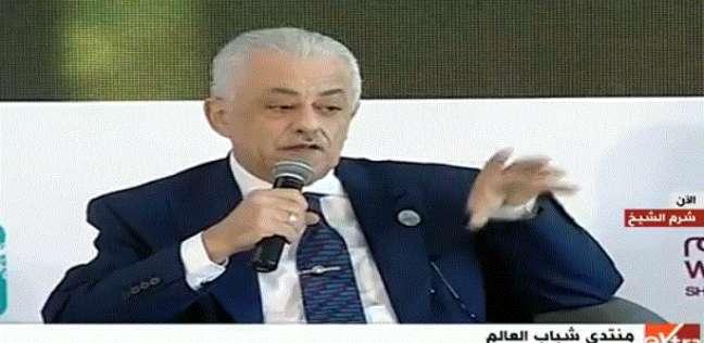 وزير التعليم: غالبية الأوائل من المدارس الحكومية في قرى مصر