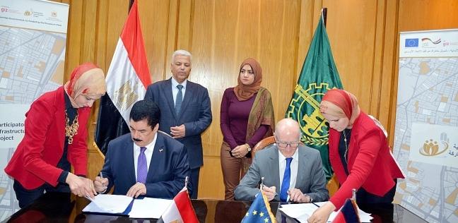بروتوكول تعاون بين القليوبية والوكالة الألمانية لتطوير 3 مناطق عشوائية