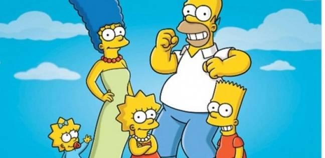 """مسلسل """"عائلة سيمبسون"""""""