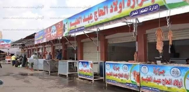 """""""الإسكان"""": تسكين المرحلة الأولى في سوق الجمعة بالإسماعيلية"""