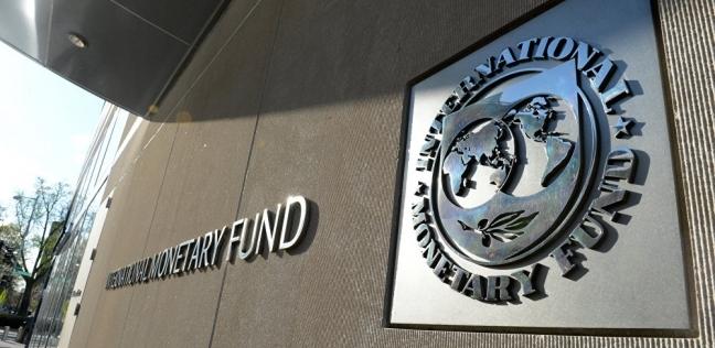صندوق النقد الدولي يوافق على إقراض أوكرانيا 5.5 مليار دولار