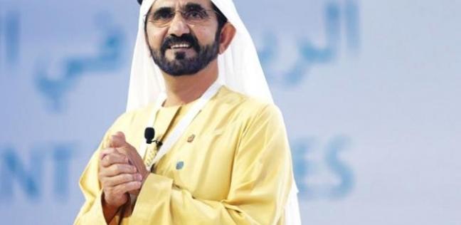 العرب و العالم   حاكم دبي:  نعمل لتكون الإمارات وطن السعادة الأول عالميا