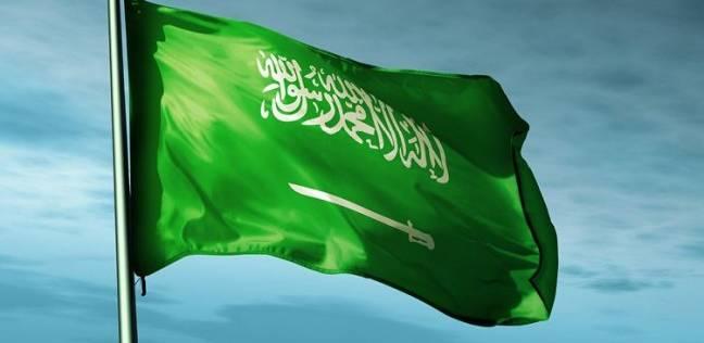 وفاة والدة الأمير سعود بن سلمان بن محمد آل سعود