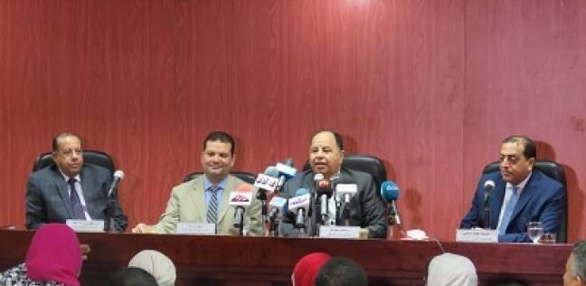 """""""خرائط جغرافية"""".. مفتاح """"الضرائب"""" لحصر """"الثروة العقارية"""" في مصر"""