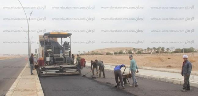 اليوم.. السيسي يفتتح الطريق الأوسط بشرم الشيخ بالفيديو كونفرانس