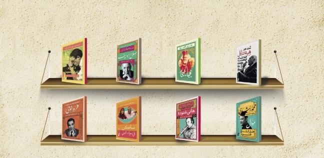 المذكرات والسير الذاتية حاضرة بقوة فى معرض الكتاب