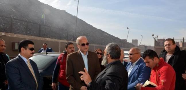 محافظ القليوبية يتفقد المقلب الوسيط بحي شرق شبرا الخيمة