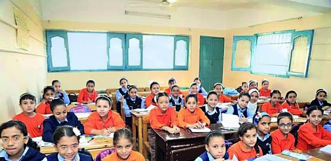 طلاب في إحدى المدارس صورة أرشيفية