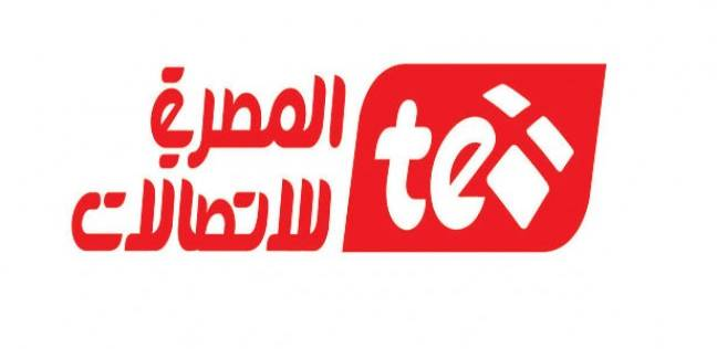 """""""العاملين بالاتصالات"""":مقاضاة مروجي شائعة الاستقالات بـ""""الشركة المصرية"""""""