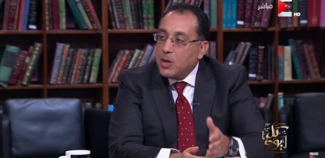 """وزير الإسكان: اللواء مصطفى خليل رئيسًا لـ""""المركزي للتعمير"""""""