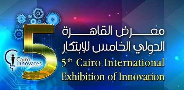 1200 اختراع تقضى على إرث «المشاكل المستعصية» فى مصر