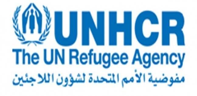 طالبو اللجوء: عطف المصريين يهوّن علينا تجاهل «مفوضية اللاجئين»