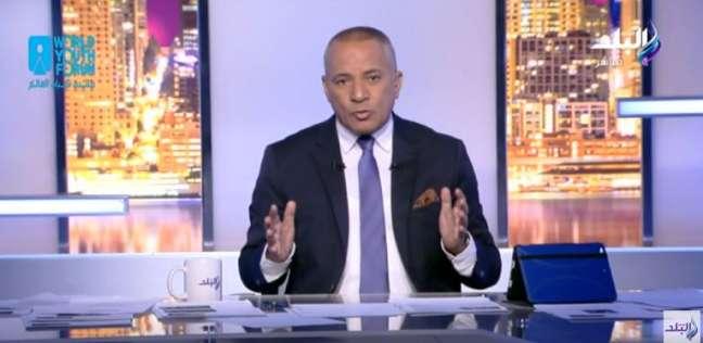أحمد موسى عن تهرب أبوتريكة من دفع الضرائب: بيقبض 40 ألف دولار شهريا