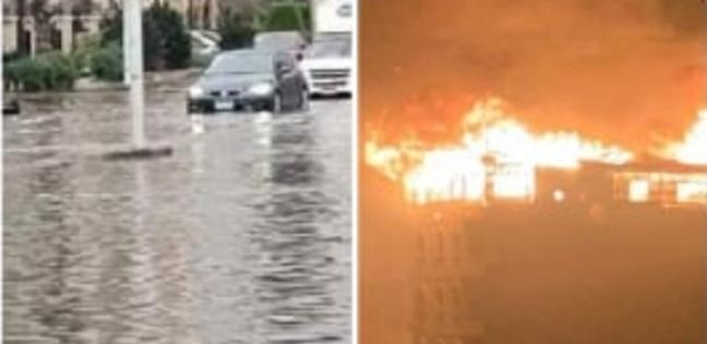 حريق من البرق وأمطار وثلوج.. 3 مشاهد للطقس السئ في دمياط الجديدة