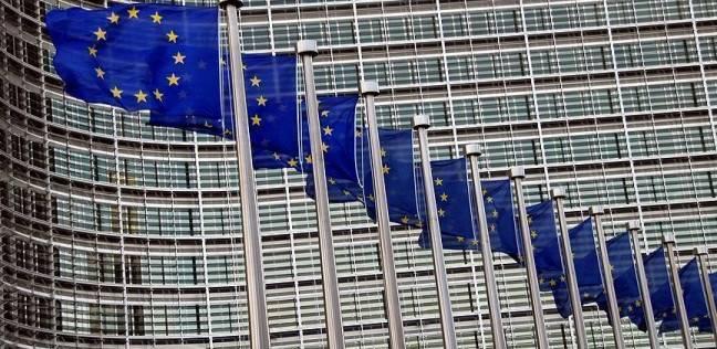الاتحاد الأوروبي يخصص 18 مليون يورو لمساعدة إيران