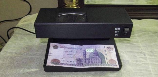 جهاز ليزر للكشف عن العملات