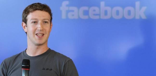 """زوكربيرج مؤسس موقع """"فيسبوك"""""""