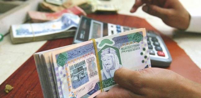 سعر الريال السعودي اليوم الجمعة 12-7-2019 في مصر